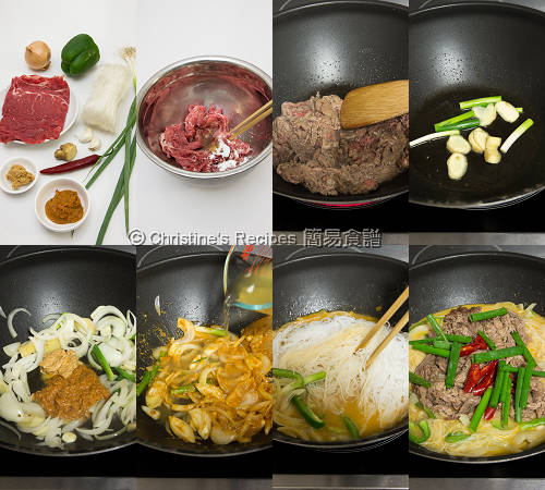 沙爹牛肉粉絲煲 Satay Beef with Vermicelli Noodles Procedures
