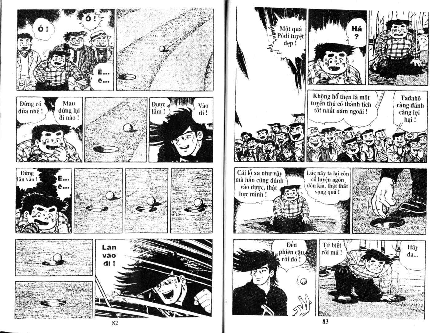 Ashita Tenki ni Naare chapter 7 trang 40