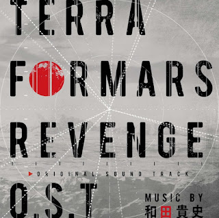 Download Terraformars Revenge OST