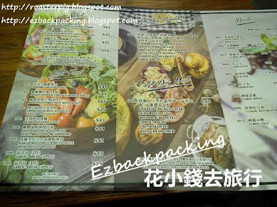 午市menu