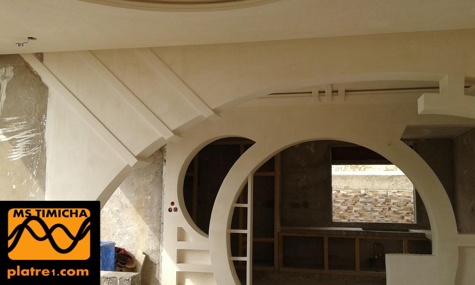 Chambre a coucher maroc for Dicor platre 2015