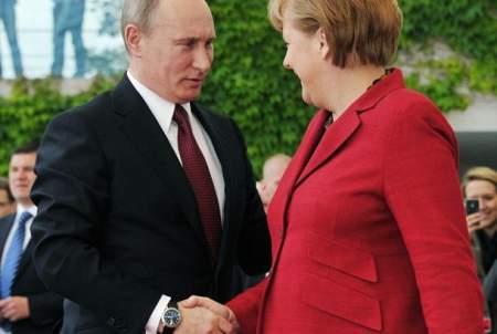 Jam tangan Presiden Rusia Vladimir Putin