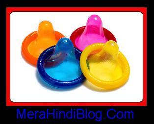 हॉस्पिटल से कॉन्डोम ना मिलने के कारण धरने पर बैठा युवक - Causes of not getting condom