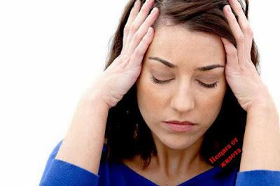 Настъпване на ранна менопауза