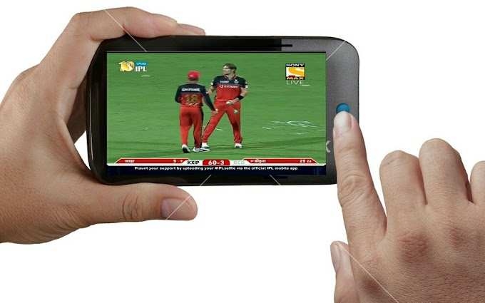 How To Watch Live IPL 10 Ball By Ball In Your Mobile ??