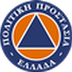 """Η Αυτοτελής Δ/νση Πολιτικής Προστασίας της Περιφέρειας Αττικής προσκλήθηκε να συμβάλλει με εξειδικευμένα στελέχη της ως ειδικοί αξιολογητές, στο σεμινάριο με θέμα """"Διαχείριση Θυμάτων Καταστροφών"""" που θα πραγματοποιηθεί από 7 έως 12 Οκτωβρίου στο νησί της Ρόδου"""