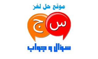 ممثل كوميدي سعودي