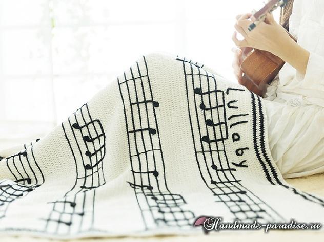 Схема вязания пледа с нотами крючком (5)