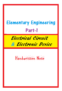 elementary-engineering-note-1
