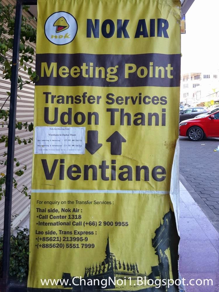 Nok Air Udon Thani