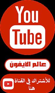 https://www.youtube.com/user/harte95/videos