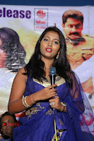 Edo Prema Lokam Audio Launch .COM 0023.jpg