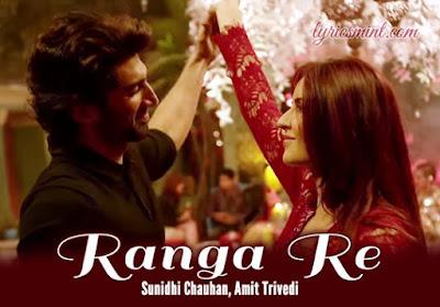 Ranga Re - Fitoor (2016)