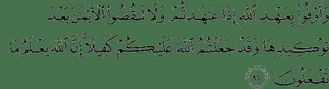 Surat An Nahl Ayat 91