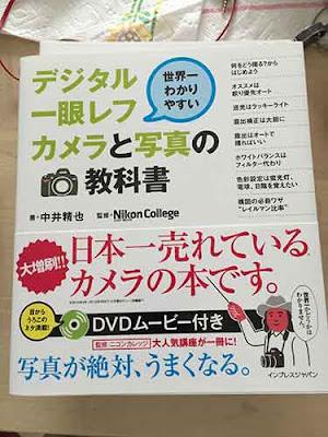 Amazon買取サービス本02
