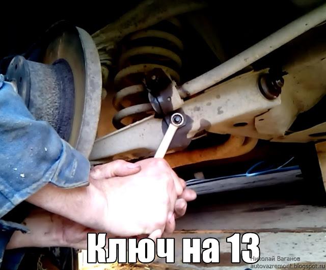 https://autovazremont.blogspot.com/2017/08/snyatie-pruzhiny-i-rychagov-vaz-2107.html