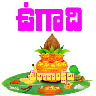 Ugadi whatsapp Stickers Free Download