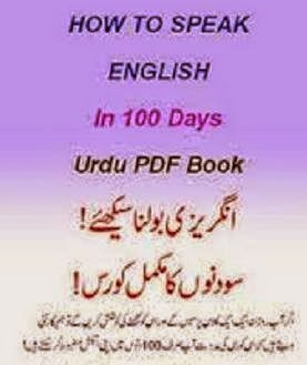 Speak English in 100 Days Free Download Urdu PDF Book