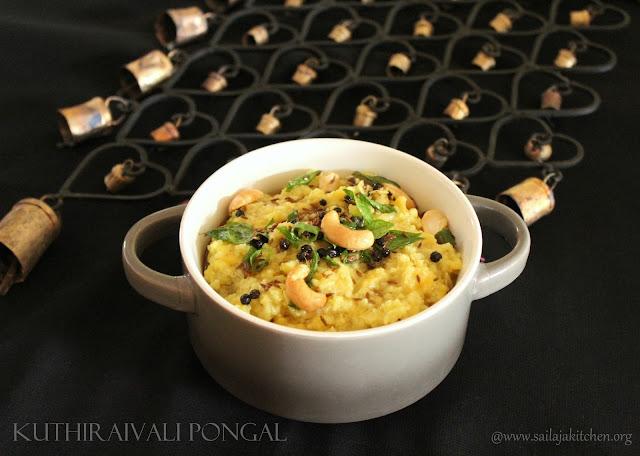 images of Kuthiraivalli Ven Pongal Recipe / Barnyard Millet Pongal Recipe / Kuthiraivali Pongal Recipe