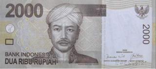 Gambar Uuang 2000