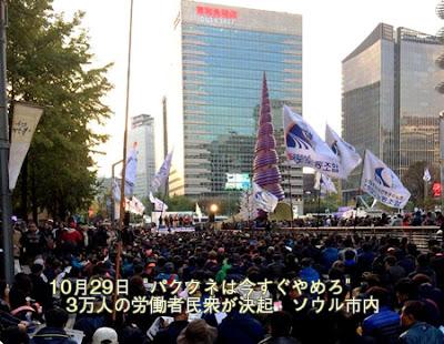 http://doro-chiba.org/nikkan_dc/n2016_07_12/n8189.htm