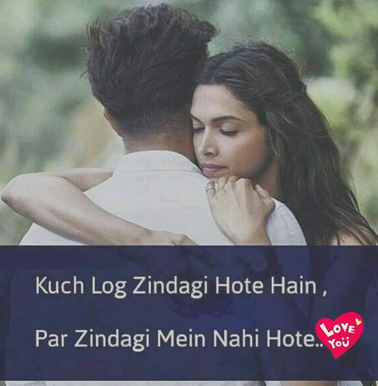Whatsapp Hindi Love Status Top 10 With Images