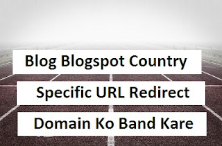 Blog Blogspot Country Specific URL Redirect Domain Ko Band Kare