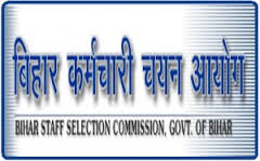 BSSC Recruitment 2017