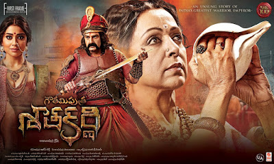 Gautamiputra Satakarni 2017 Hindi Dubbed DTHRip 350MB x264