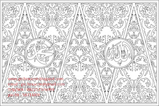 desain krawangan GRC kombinasi batik kaligrafi