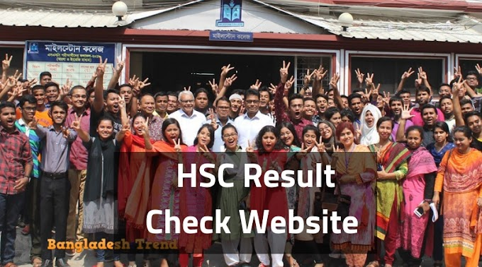 HSC Result Check Website 2019: All Education Board