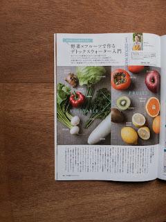 © tsubakuro