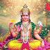श्री सूर्य चालीसा मुफ्त हिंदी पीडीएफ पुस्तक | Shri Surya Chalisa Free Hindi PDF Book