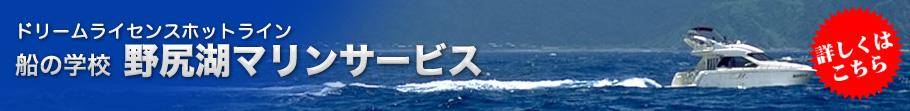 http://yoshinoya.wpblog.jp/