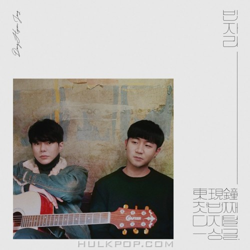 DongHyunJong – Empty Seat – Single
