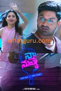 Naa Nuvve (2018) Movie Audio Songs Free Download