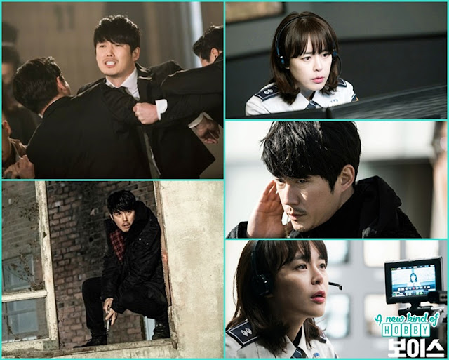 Image result for voice 2017 korean drama