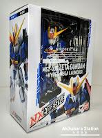 "Figuras: Review del ""Z GUNDAM & Hyper Mega Launcher"" de ""Tamashii Nations"" [SD Distribuciones]."