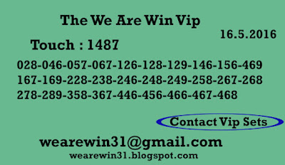 the best paper 16.5.2016 We%2Bare%2Bwin%2Bset