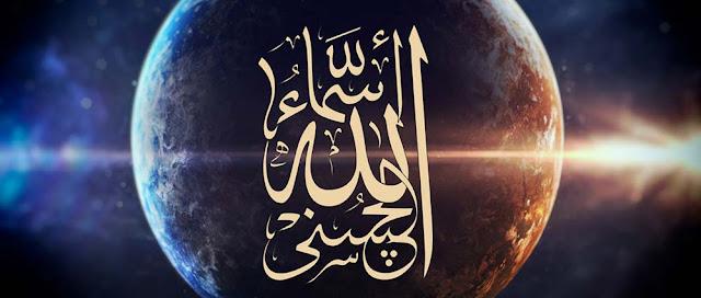Daftar Lengkap & Pengertian Asmaul Husna 99 Nama Allah SWT
