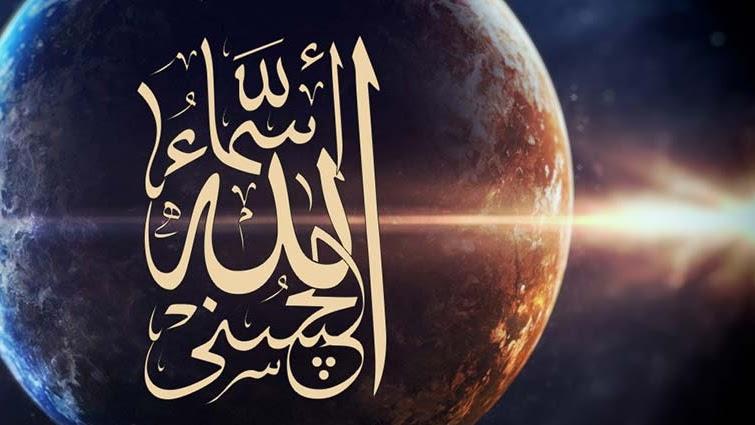 Asmaul Husna Daftar Tulisan Dan Arti Risalah Islam