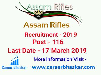 Assam Rifles Recruitment 2019 / असम राइफल्स में 116 पदों पर निकली भर्ती। assam rifles recruitment 2018-19  assam rifles upcoming recruitment 2018  assam rifles recruitment 2018 online apply  assam rifles new vacancy 2018  www.assamrifles.gov.in 2019  assamrifles.gov.in recruitment 2019  assamrifles.gov.in recruitment 2018  assam rifles result
