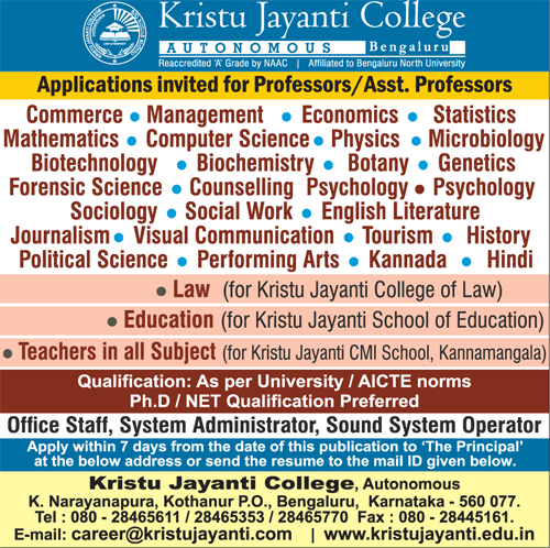 KJC Bengaluru Faculty Jobs 2020 in Biochemistry/Botany/Genetics/Microbiology/Biotech Ad Image