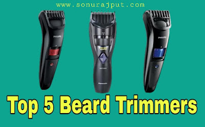 Top-5 Hair Beard Trimmers Under Rs.1500 In India