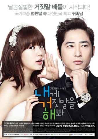 Drama Korea Paling Romantis