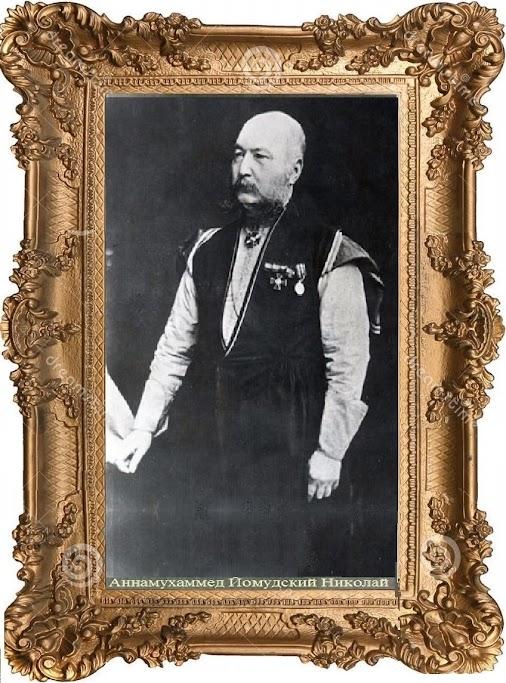 (Столетие самооценки) - Судьба семьи Кият-Хана Йомудский до конца двадцатого века Полковник Аннамухаммед...