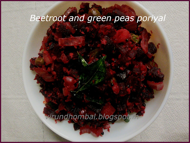 Beetroot and green peas poriyal | How to prepare Beetroot and green peas poriyal with step by step instructions | Beetroot recipes