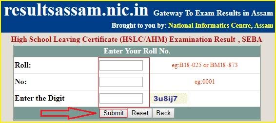 Assam HSLC / AHM Results 2020