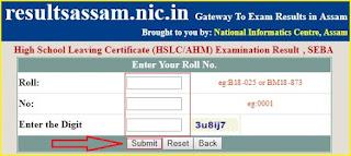 Assam HSLC / AHM Result 2021