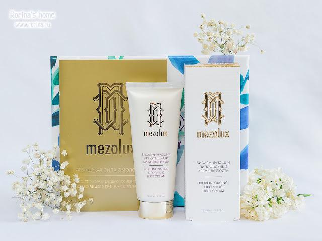 Librederm Mezolux биоармирующий липофильный крем для бюста: отзывы